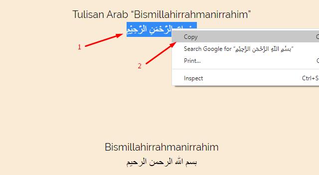 cara copy tulisan arab dari website ke ms word 2