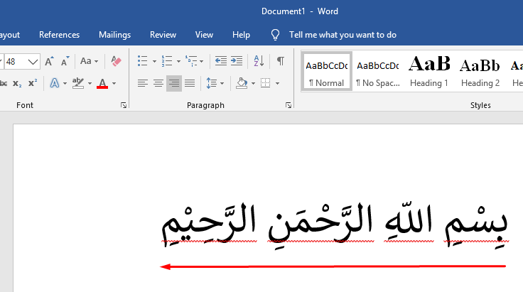 cara copy tulisan arab dari website ke ms word 4